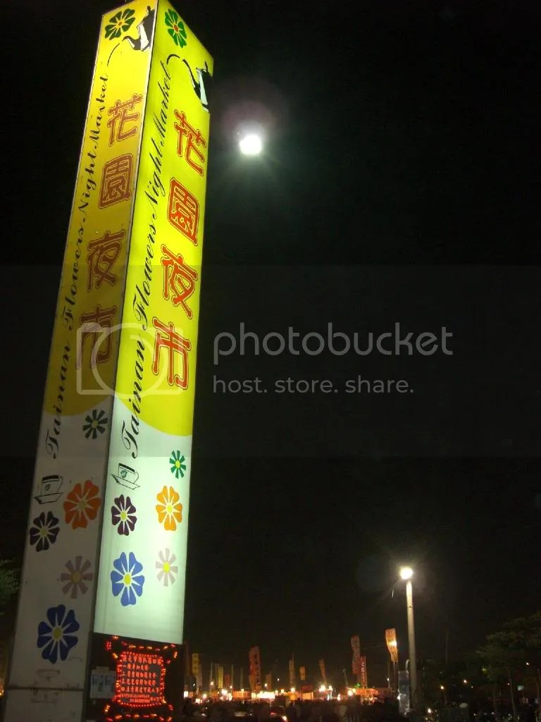Flags hover above brightly lit food stalls at the Garden Night Market in Tainan.