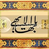 `Abdu'l-Bahá's Description of His Father