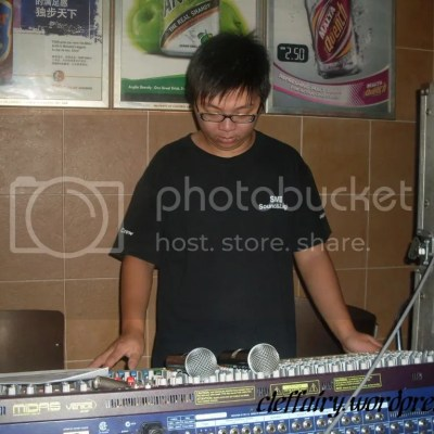 The shy but tech savvy sound engineer