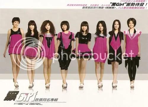 Heygirl1.jpg image by anychanh