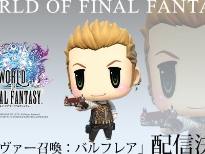 world of final fantasy, World of Final Fantasy: Un nuovo Campione in arrivo