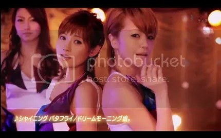 https://i2.wp.com/i376.photobucket.com/albums/oo205/Ayushamus1/Dream-Morning-Musume.jpg