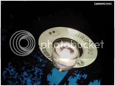 Petromax 834 แสงฟ้าแลบ