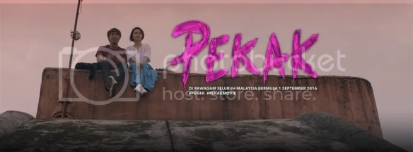 photo pekak the movie banner.png