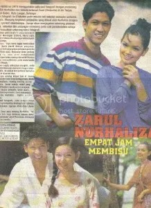 zarul umbrella