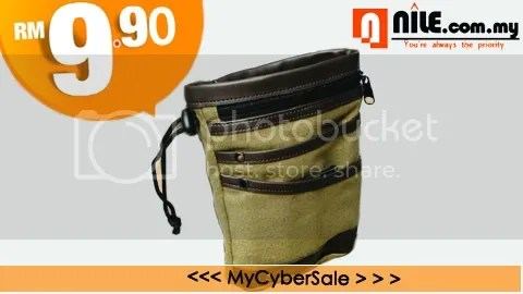 mycybersale nile