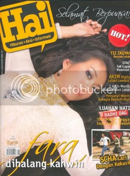 majalah hai
