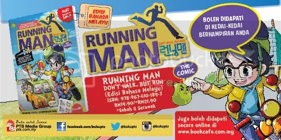 running man book
