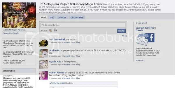 1Malaysia reject page facebook