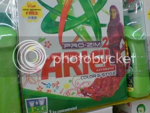 model terbaru ariel