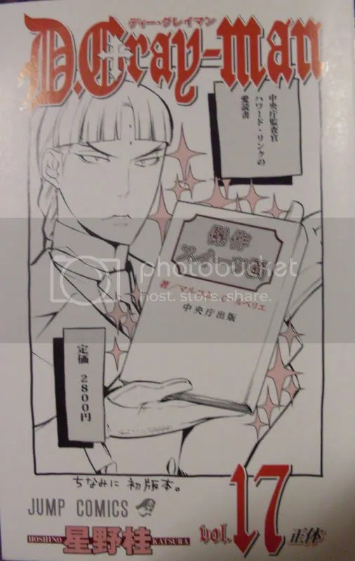 Volume 18s Gag Cover (under the books dustcover); Link advertises his book about sweets. Id buy it.