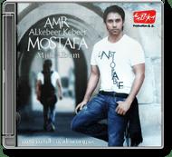 Amr Mostafa - Al Kebeer Kebeer Mini Album