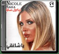 Nicole Saba - Ya Shagilny