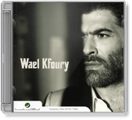 Wael Kfoury - 2012