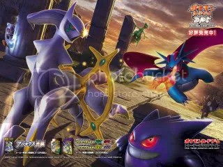 Pokemon Wallpaper Pictures, Images and Photos