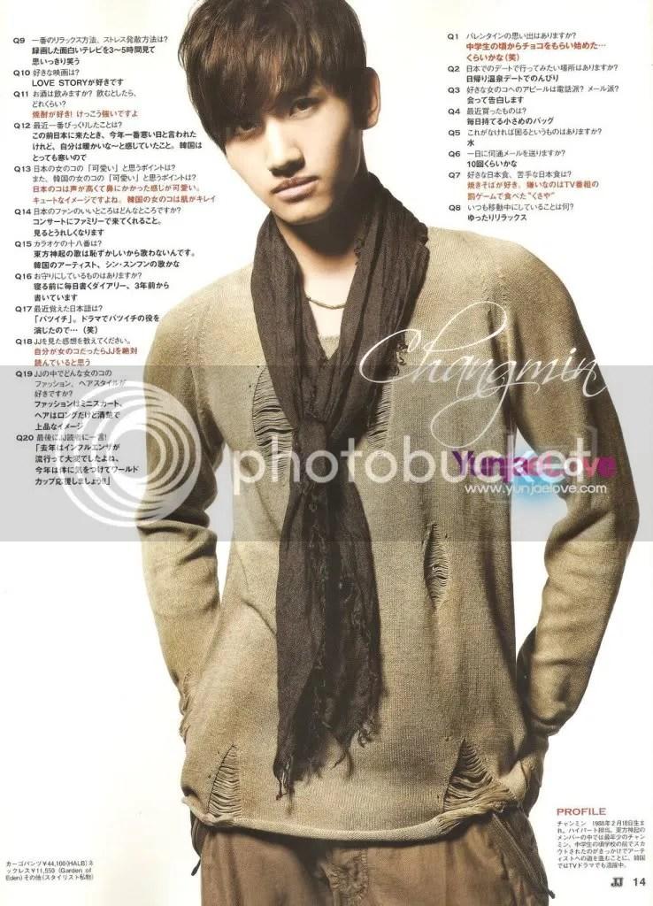 changmin-JJmagazine