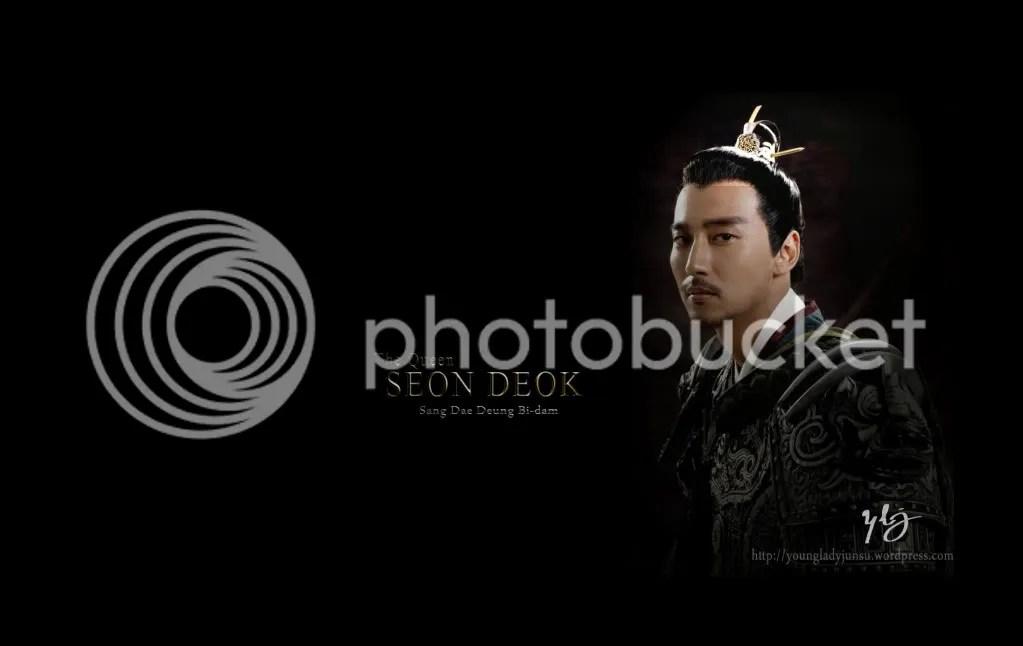 SangDaeDeung-Bidam