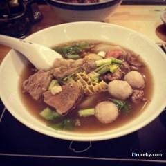 Nuer Koo Beef Noodles