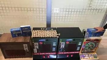 Polis ekipleri yakaladı! Hızlı şarj aletlerini kumar makinesine çevirmişler