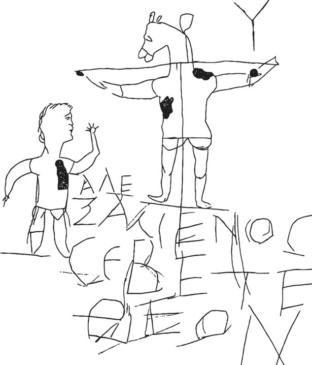 Alexamenos graffito illustrated the earliest crucifixion tracing back to 2nd Century