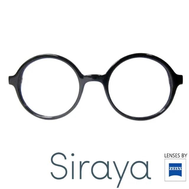 【Siraya】『復古文青』Siraya 光學眼鏡 BUZATIG 鏡框