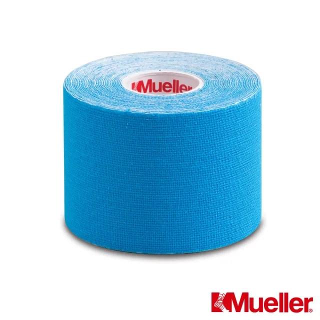 【MUELLER】肌貼 5CM*5M 藍色 /卷(MUA27367)
