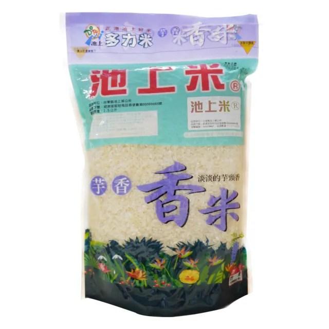 【池上多力米】池上芋香米1.5公斤(池上米)