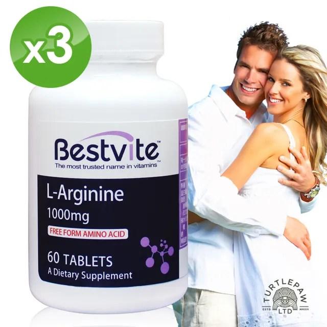 【美國BestVite】必賜力左旋精胺酸錠3瓶組(60錠*3瓶)
