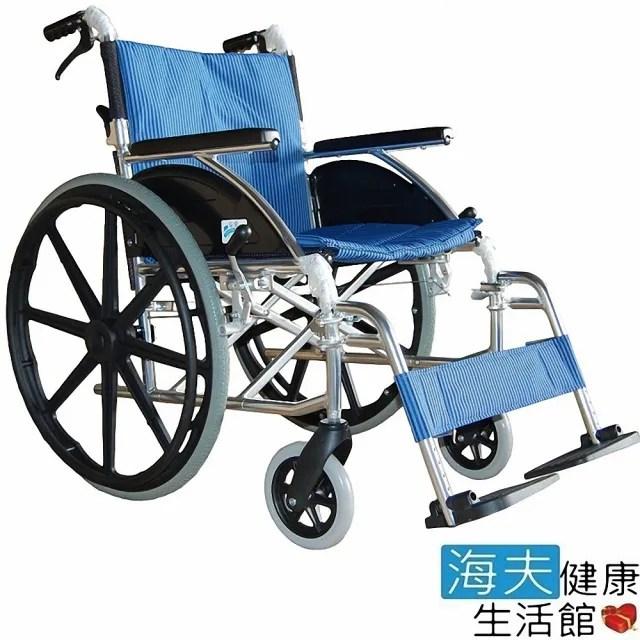【海夫健康生活館】富士康 鋁合金 腳踏可拆 輕型輪椅(FZK-F17)