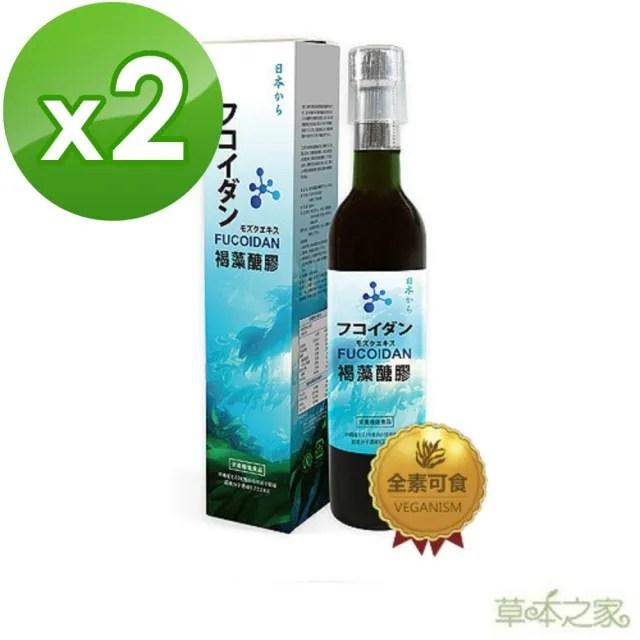 【草本之家】*日本原裝褐藻醣膠液500mlX2瓶(褐藻糖膠)