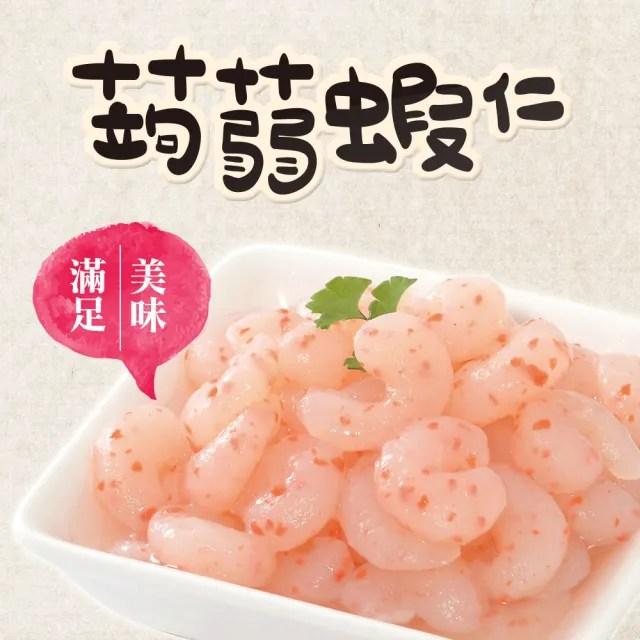 【旭家蒟蒻】蒟蒻蝦仁(300g/1入)