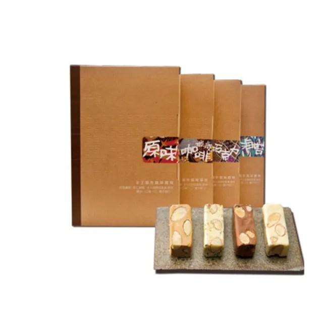 【信手工坊】牛軋糖禮盒裝(禮盒裝)