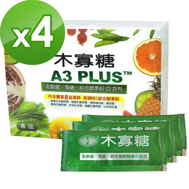 【BuDerR 標達】A3PLUS木寡糖綜合酵素粉(3g*30包裝入*4盒)