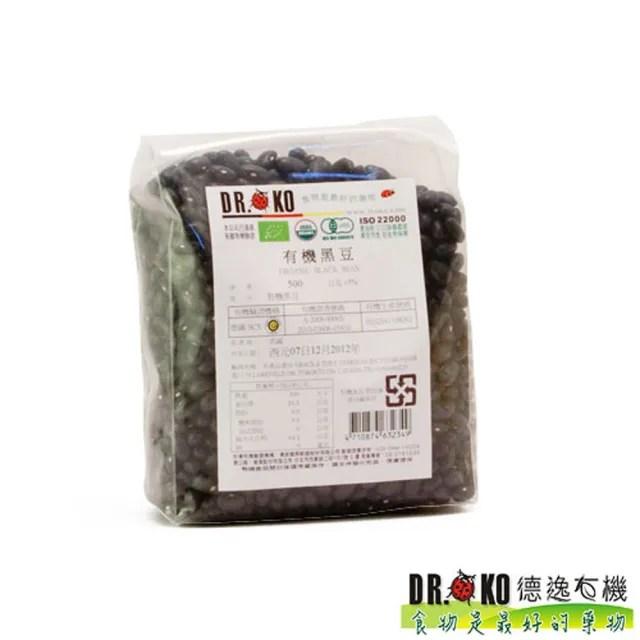 【DR.OKO 德逸】有機黑豆(500gx1入)