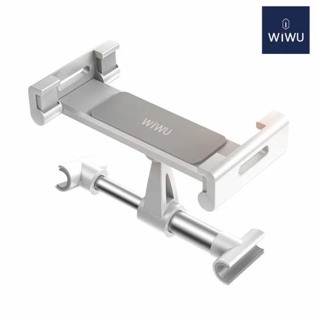 【WiWU】車載頭枕平板伸縮支架 汽車後座車架  iPad車架 5-12.9吋適用(PL901)