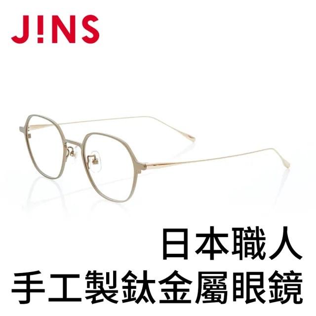 【JINS】日本職人手工製賽璐珞鏡框(AMTF19A144)