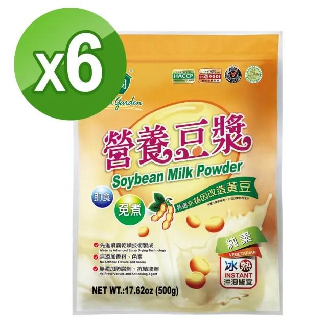 【薌園】非基改營養豆漿(500gX6袋)