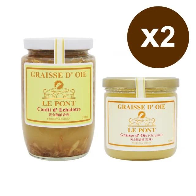 【PEKOE】樂朋LE PONT 黃金鵝油組合(四入)(鵝油香蔥X2+鵝香油X2)
