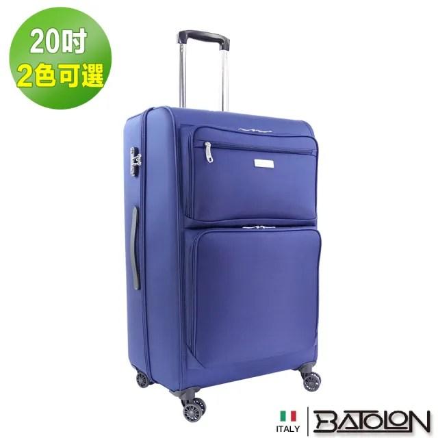 【Batolon 寶龍】20吋  尊爵貴族PP商務箱/拉桿箱/行李箱(2色任選)