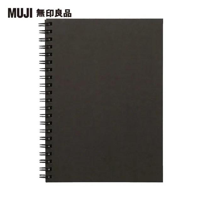 【MUJI 無印良品】雙環筆記本/空白/80張.B6.深灰