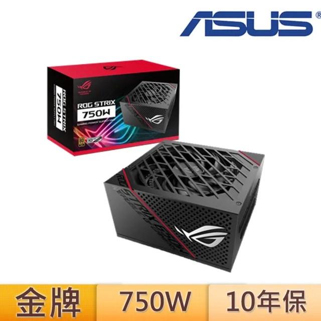 【ASUS 華碩】ROG STRIX 750W金牌 電源供應器