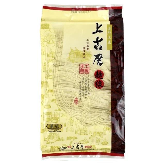 【聖祖食品】上古厝手工麵線-原味(280g)
