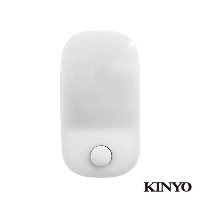 【KINYO】造型LED小夜燈(NL-593)