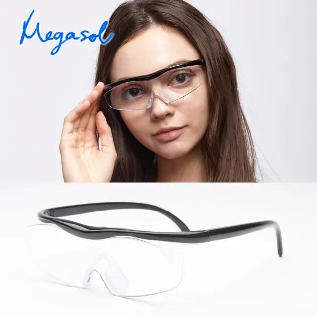 【MEGASOL】外掛式放大全焦點老花眼鏡無度數也適用精細工作眼鏡(眉框加大視野多焦點老花眼鏡-MF003)