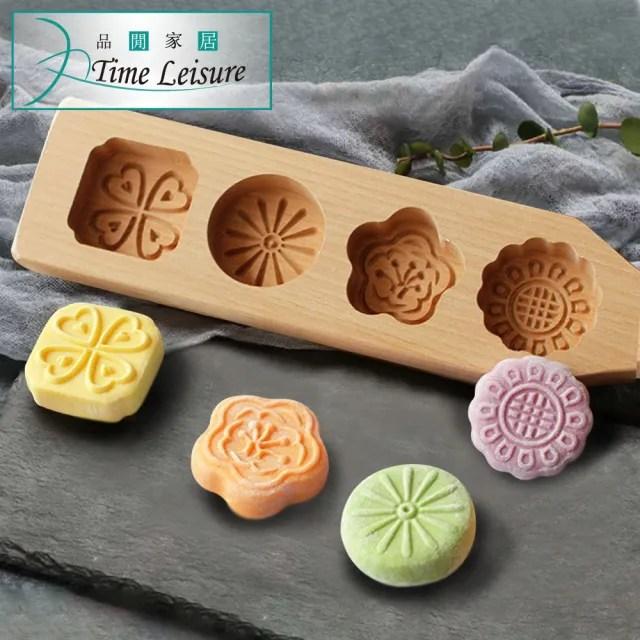 【Time Leisure 品閒】高級木質月餅糕點模具棍/烘焙用具