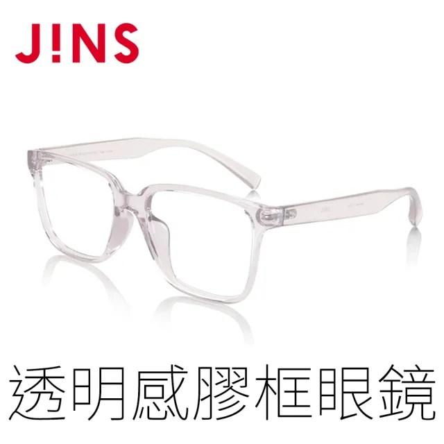 【JINS】AirFrame 透明感膠框眼鏡(特AMRF17A217)