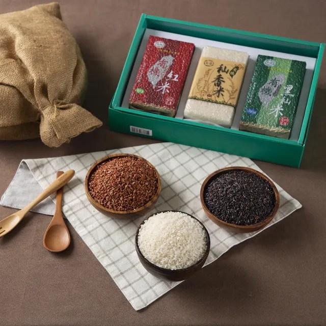 【名優】有機米禮盒3包組-(黑米1包+紅米1包+秈香白米1包)