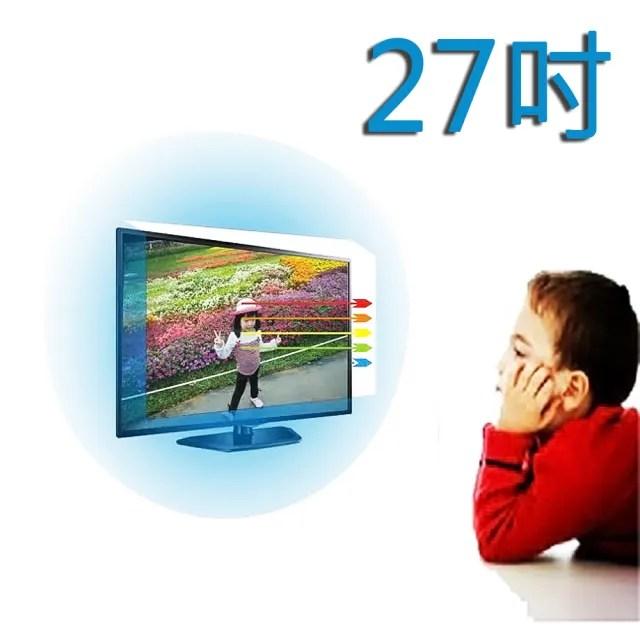 【台灣製~護視長】27吋 抗藍光液晶螢幕 LCD護目鏡(三星   系列  新規格)