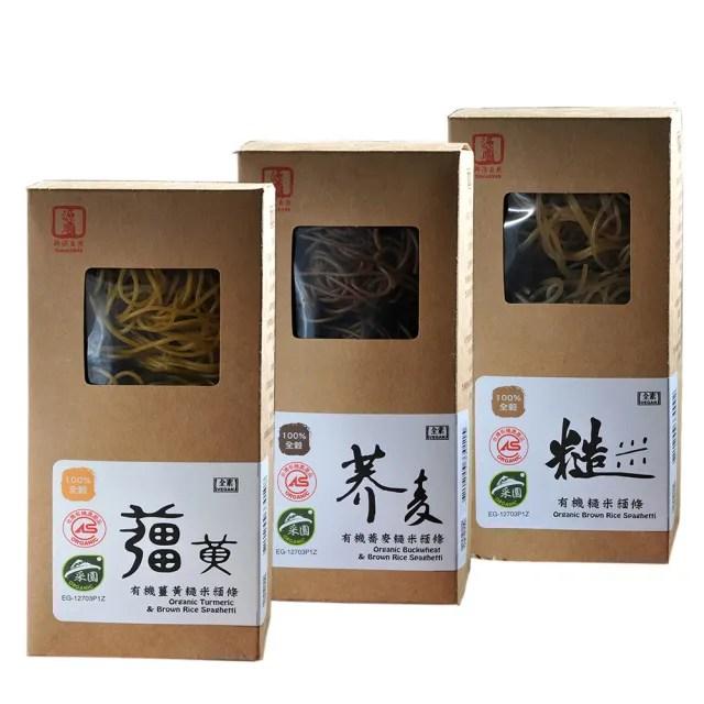【源順】有機米麵條綜合口味3盒組/240g/盒(無麩質)