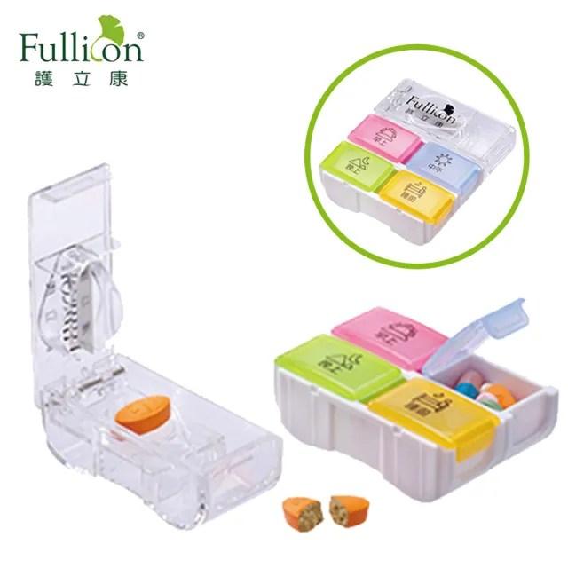 【fullicon】護立康2合1單日保健/切藥盒(藥盒+切藥器)